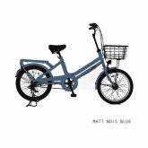 NoisBIKE【Nois MAMA Model-T マットnoisブルー】店舗お渡し商品