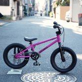 <img class='new_mark_img1' src='https://img.shop-pro.jp/img/new/icons5.gif' style='border:none;display:inline;margin:0px;padding:0px;width:auto;' />ARES BIKES 2021【A/KID 14】6colors