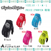 TROY LEE DESIGNS【Youth AIR GLOVE】