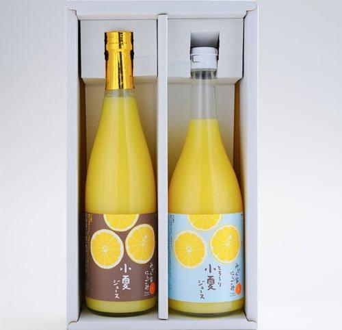 【数量限定】日向夏ジュース飲み比べセット