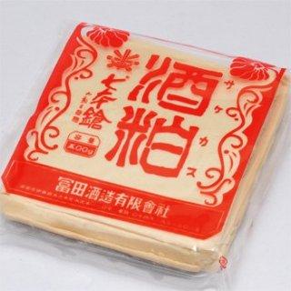 純米板粕 500g