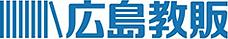 広島県教科書販売|教科書の販売、ネット通販