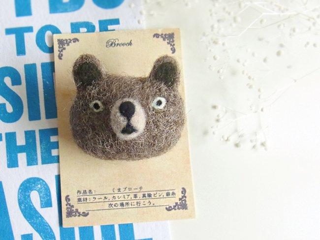 びっくりクマのブローチ