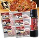 十勝清水青木ピッグファームSPF豚 ひまわり豚丼セット 【冷凍商品】