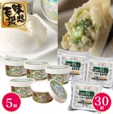 十勝清水青木ピッグファームSPF豚 野菜餃子&フローズンヨーグルトセット 【冷凍商品】