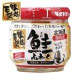 味想百盛 知床産鮭ふれーく 【常温商品】