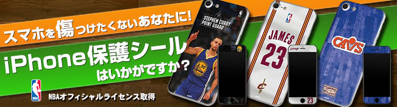 NBA iPhoneシール