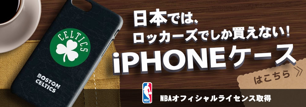NBA iphoneケース
