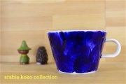 アラビア(ARABIA)/ココ(KOKO)コーヒーカップ-akc3新品