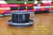 アラビア(ARABIA) ブルーコスモス(Kosmos)ティーカップ&ソーサーabkt2
