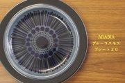 アラビア(ARABIA) ブルーコスモス(Kosmos) プレート20 abkp2