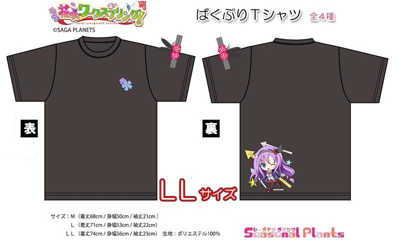 【受注生産】玖音 彩乃 ばくぷりTシャツ【LLサイズ】