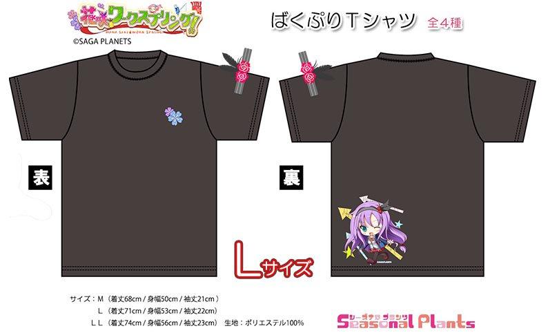 【予約】玖音 彩乃 ばくぷりTシャツ【Lサイズ】【8月お届け】