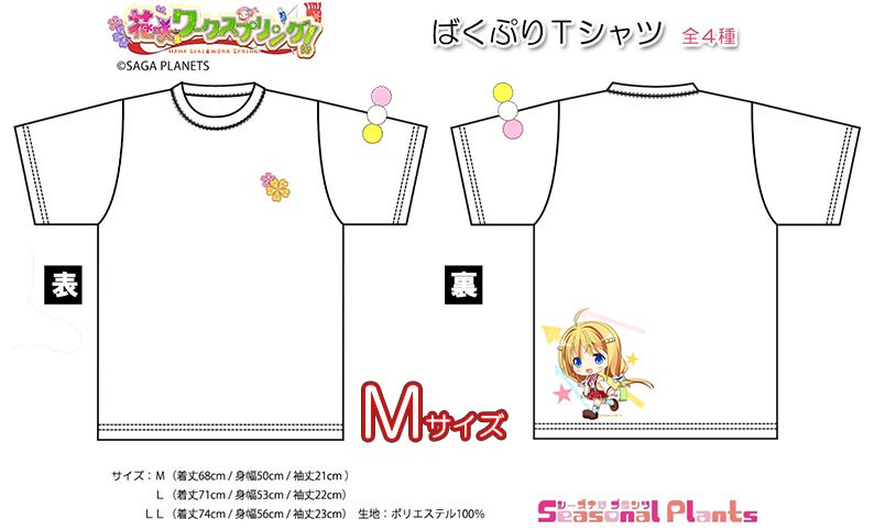 【予約】琴吹 ヒカリ ばくぷりTシャツ【Mサイズ】【8月お届け】