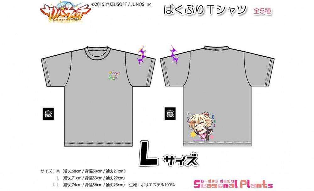 【予約】サノバウィッチ ばくぷりTシャツ 仮屋和奏【Lサイズ】【10月お届け】
