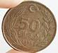 トルコ古銭