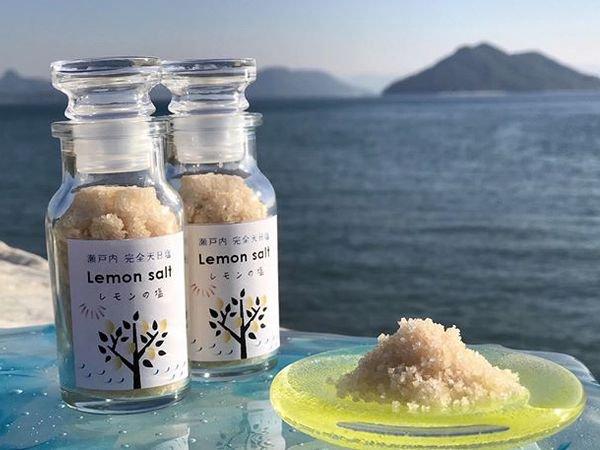 レモンの塩