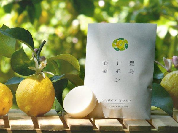豊島レモン石鹸