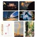 秋元隆良 龍と鳳凰六景カードセット