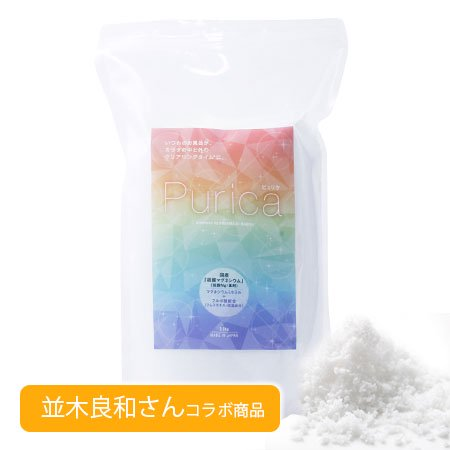 Purica ピュリケ フルボ酸配合エプソムソルト入浴剤 2.2kg(並木良和プロデュース商品)