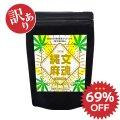 日本製 CBD飴 麻魂 (ASADAMA) 抹茶味 30粒入り