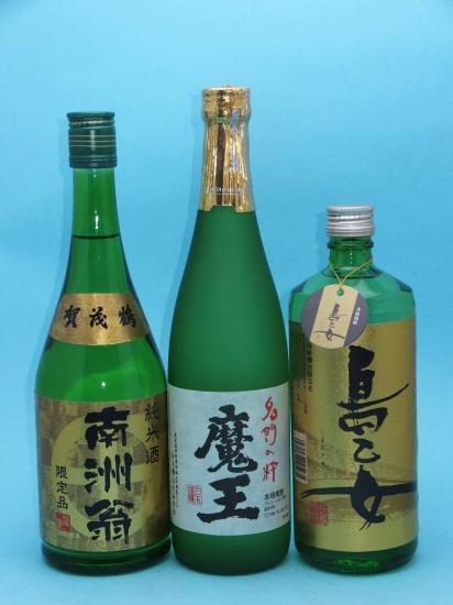 魔王・南州翁・島乙女セット(720ml)