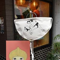 【murakado】笠入れ 相撲 SUMO (BK) 笠入れ [DW25-337]【ゆうパックもしくはヤマト宅急便にて発送】