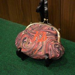 【murakado】薬ゆ刺繍コインパース  KUSURIYUCoin purse 【DW1】 【クリックポスト可】