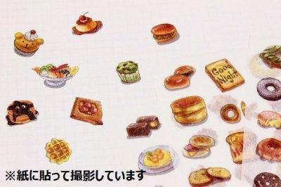 うっすら透け感 マスキングシール -パン・お菓子のSweet Life