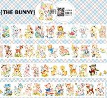 【特殊インク】レトロアニマルマスキングテープ -The bunny(和紙テープ)