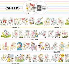 【PET素材】レトロアニマルテープ -Sheep(たっぷり10m)