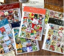 貼って楽しい!切手風ギザギザシール 10枚 選べる6種