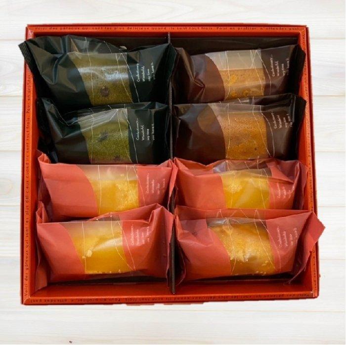 りんご・抹茶・キャラメルのケーキ 8個入