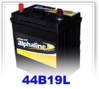 【クリックで詳細表示】MF 40B19L シールドメンテナンスフリー 高性能・大容量・長寿命