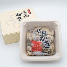 広島牡蠣むきみ500g