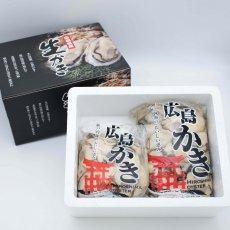 広島牡蠣むきみ 1.5kg
