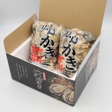 広島牡蠣むきみ 2kg