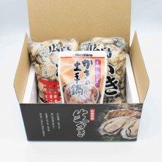 牡蠣の土手鍋セット(広島牡蠣むきみ 2kg)