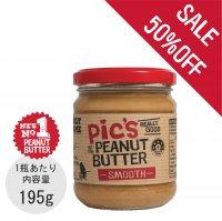 【会員特別価格実施中】ピックスピーナッツバター なめらかスムース(195g)