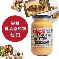 ピックスピーナッツバター あらびきクランチ(380g)