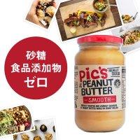 ピックスピーナッツバター なめらかスムース(380g)