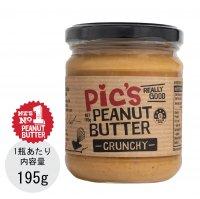 ピックスピーナッツバター あらびきクランチ(195g)