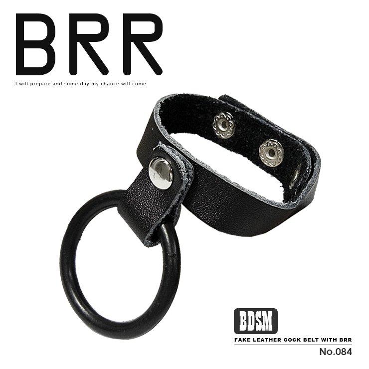 BDSM ボンテージスタイル ラバーリング付き フェイクレザー コックストラップ 084 グランスリング