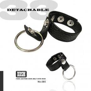BDSM ボンテージスタイル メタルリング付き フェイクレザー コックストラップ 085 グランスリング