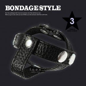 BDSM ボンテージスタイル フェイクレザー 玉割り トリプルストラップ 086 コックリング クワッドストラップ 4連