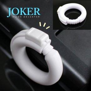 JOKER スライダーアジャスター シリコンリング グランスリング 106 フリーサイズ ペニスリング