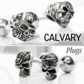 CALVARY Plugs カルバリープラグ アナルプラグ 132 ステンレス