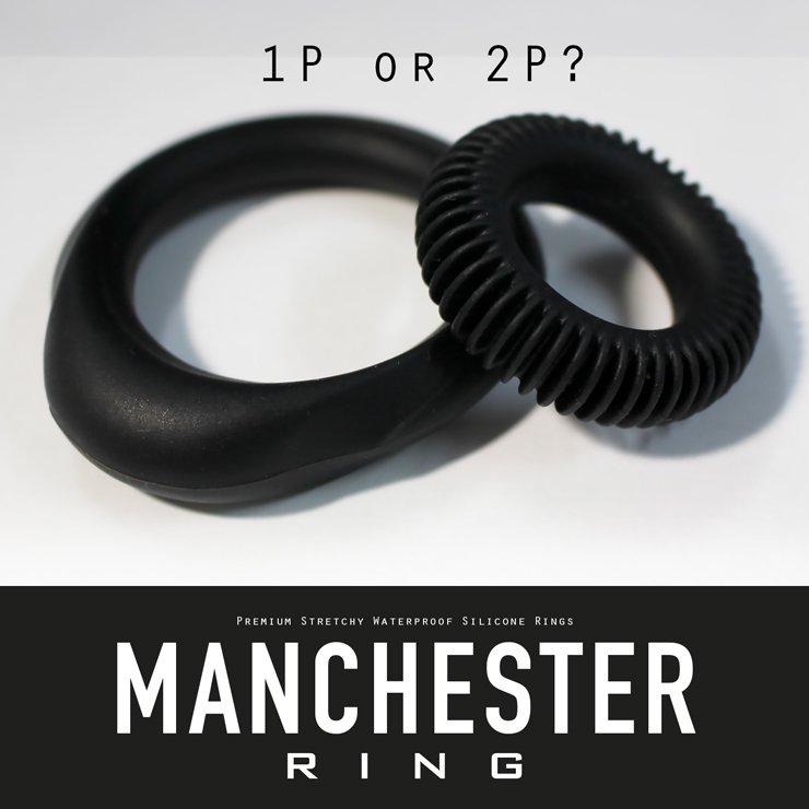 マンチェスターリング 2P シリコンリング コックリング 153