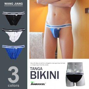 WJ [WANG JIANG] タンブール 竹繊維 タンガビキニ メンズ ローライズ 038