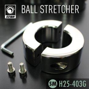 【SMサイズ】521MN ラウンドアイズ ボールストレッチャー ねじ式 159 ステンレス メタル コックリング 睾丸